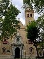 Basílica Virgen De Las Angustias.jpg