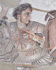 Battle of Issus MAN Napoli Inv10020 n02.jpg