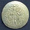 Battriana, monete d'oro del IV secolo 16.JPG