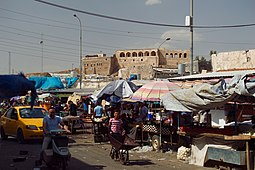 Bazaar in Kirkuk's city center 06.jpg