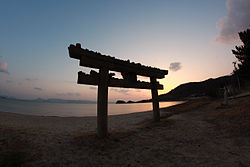 Beachside Torii on the southern part of the island