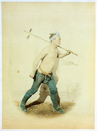 Courier - Courier or postman, Japan, hand-coloured albumen print by Felice Beato, between 1863 and 1877