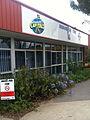 Belconnen Basketball Centre 04.jpg
