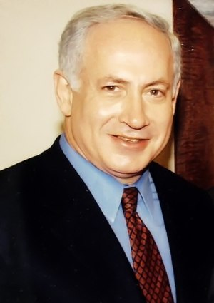 1996 in Israel - The Likud Party led by Benjamin Netanyahu wins a narrow victory in the Israeli general election