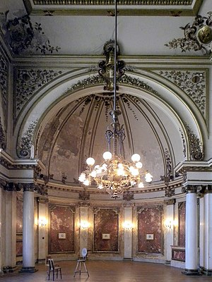 Belgrade Cooperative - Ceremonial hall