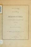 Bharata-Yuddha oudjavaansch heldendicht.pdf