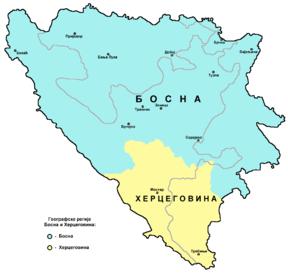hercegovina mapa Hercegovina — Vikipedija, slobodna enciklopedija hercegovina mapa