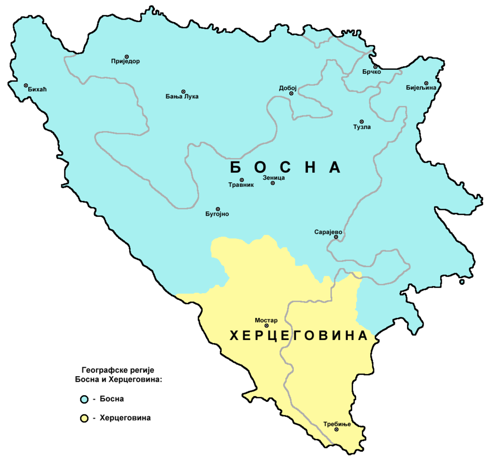 Bih regions02