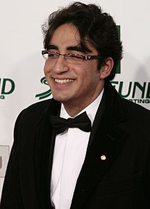 Bilawal Bhutto Zardari, Women's World Awards 2009.jpg