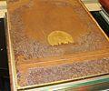 Binyan Hamosadot Haleumiyim, KKL-JNF Books of Honor IMG 7508.JPG