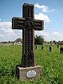 Biskupice Radłowskie - cmentarz wojenny nr 258 (12) - DSC04661 v2.jpg