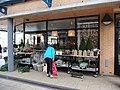 Bloemenwinkel Heksenwiel DSCF0752.jpg