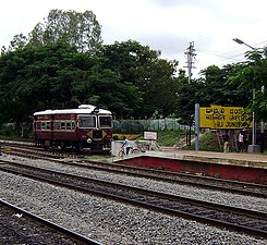 Bobbili Railway Station and Railbus.jpg