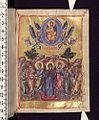 Bodleian Library MS. Gr. th. f. 1 5r.jpg