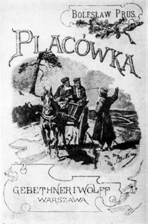 The Outpost (Prus novel) - Image: Bolesław Prus Placówka