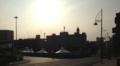 Bradford sun ISCHP 2013.png