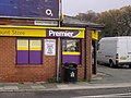 Branded Corner Shop - geograph.org.uk - 72614.jpg