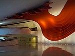 File:Brazil-Ibirapuera-Auditorium-1030454.jpg