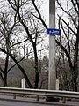 Bridges in Smolensk (2013-11-08) 02.JPG