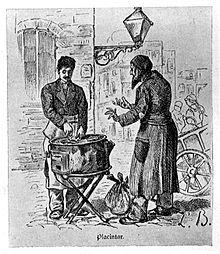 Bucarest, tarte grecque, 1880.jpg