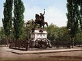 Bucharest - Monument of Michel le Brave.jpg