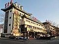 Building in Legation Quarter (8411271318).jpg