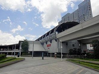 Buji station - Image: Buji Metro Station Shenzhen