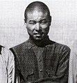 Bunji Yoshiyama.jpg