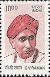 CV Raman 2009 znaczek Indii.jpg