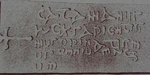 History of Wales - Gravestone of King Cadfan ap Iago of Gwynedd (died c. 625) in Llangadwaladr church