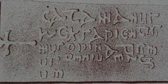 Kingdom of Gwynedd - Gravestone of Cadfan ap Iago, father of Cadwallon ap Cadfan