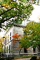 Cambridge - USA - Harvard University - Department of Linguistics - panoramio.jpg