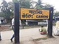 Canning Railway Station 02.jpg