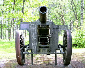 Canon de 155 C modèle 1915 St. Chamond - Image: Canon de 155 C Mle 1915 St. Chamond.155mm howitzer.1915.200606 02.16 18 52 EEST.ojp