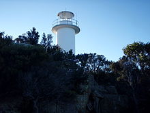 Cape Tourville Lighthouse, Tasmania.JPG