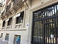 Casa donde vivió Julio Caro Baroja desde 1968-1994, calle Alfonso XII, 42. 1.jpg