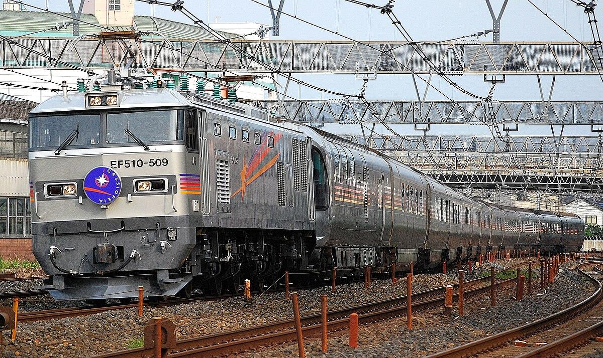 Cassiopeia (train) - Wikipedia