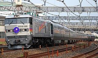 <i>Cassiopeia</i> (train)