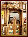 Catedral Ortodoxa Griega de Santa Sofia (Naucalpan) Estado Mexico (3377691930).jpg