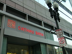 Cathay Bank - Cathay Bank in Chinatown, Boston.