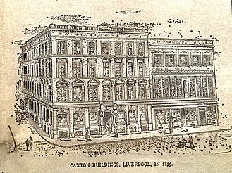 George Philip (cartographer) - Image: Caxton Buildings, Liverpool, 1859 , George Philip & Son Printing Works were situated here