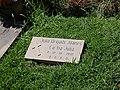 Cementerio General de Cochabamba 2010 La Tia Julia Illanes.jpg