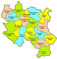 Central Serbia Districts BG.jpg