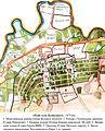 Centre Old Luhansk Map 1879.jpg