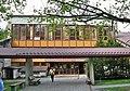 Centrum Edukacji Przyrodniczej TPN front.jpg