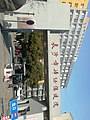Changsha Health Center for Women and Children.jpg