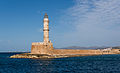 Chania lighthouse 2 Crete Greece.jpg
