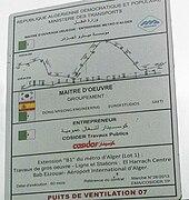 Metro D Alger Wikipedia