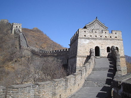Ming Dynasty section, Great Wall of China Chemin de ronde muraille long.JPG