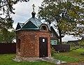 Chernavino Chapel 002 3068.jpg